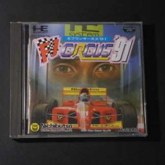 Retro Game Zone – F1 Circus 91 2