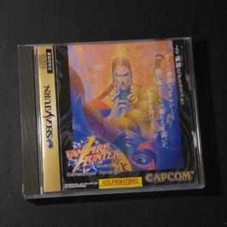 Retro Game Zone – Vampire Hunter 2