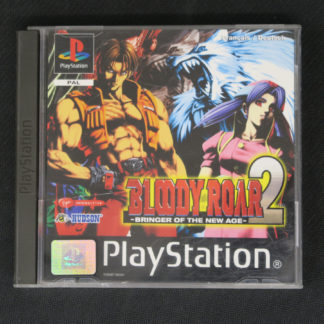 Retro Game Zone – Bloody Roar 2